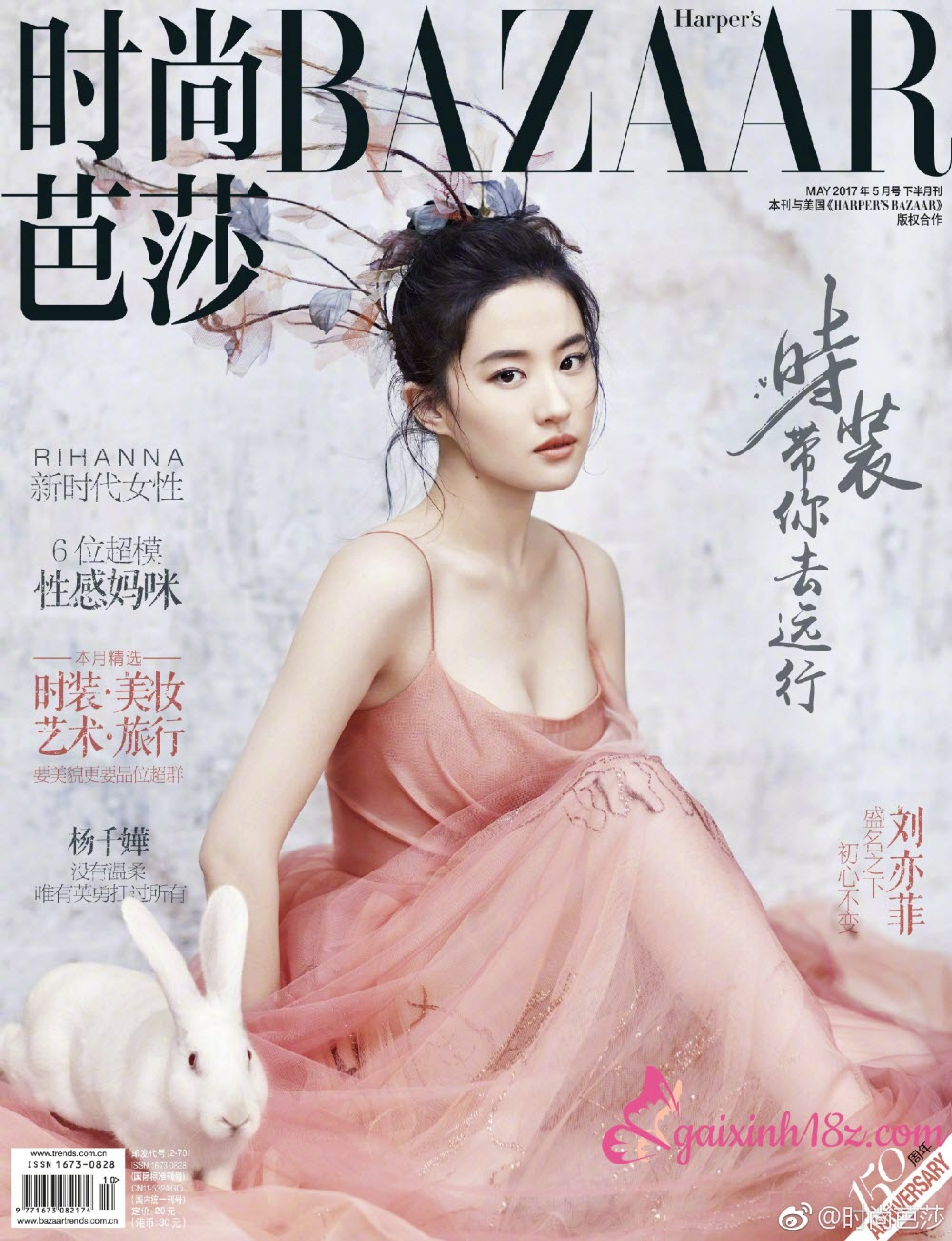 bìa tạp chí Lưu Diệc Phi - Thần Tiên Tỷ Tỷ
