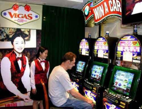 Chiến lược máy đánh bạc