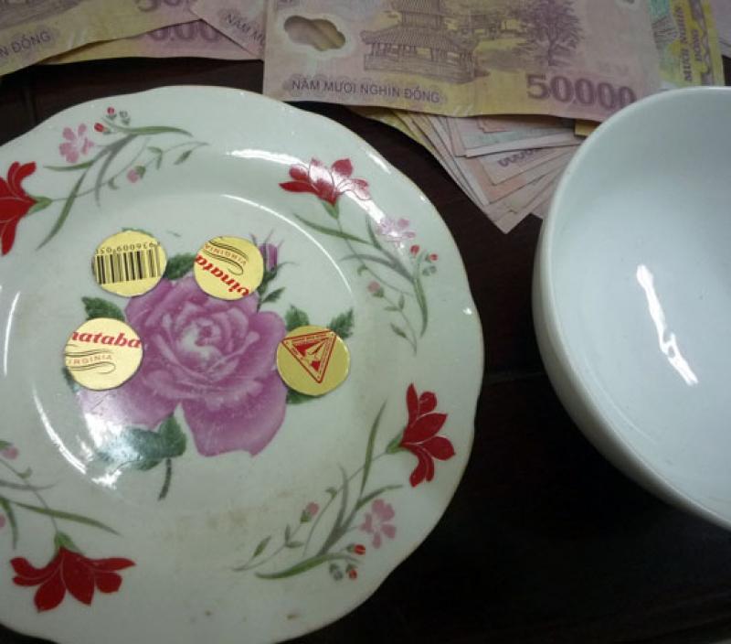 Rung đĩa